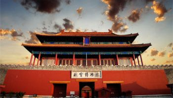 The Forbidden City, nearly 600 years old, is reborn in change and innovation