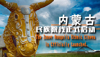 内蒙古民族院线首批加盟影院在卓资正式启动