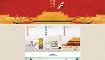 Museum business: cultural and creative products in the Forbidden City earned more than 1 billion yuan last year