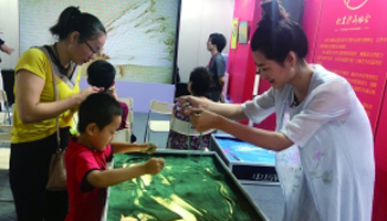 The 6th Beijing literature and art exhibition opened