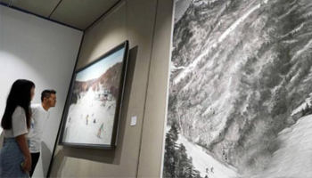 The passion ice snow youth winter Olympic theme exhibition opens in Beijing