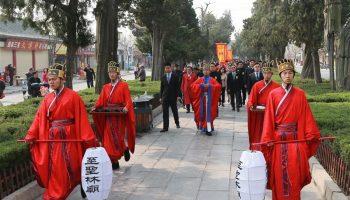 Confucius descendants open memorial ceremony to live broadcasting